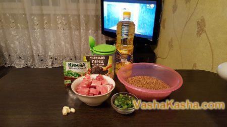 ингредиенты на столе