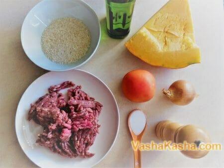 Мусака с рисом