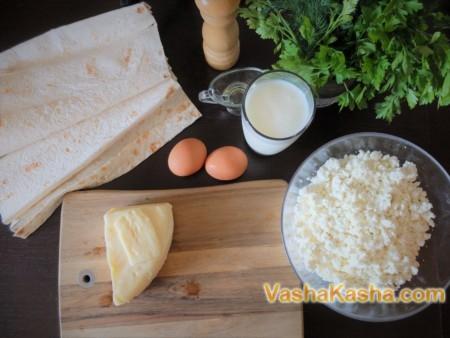 Ленивая ачма с творогом и сыром