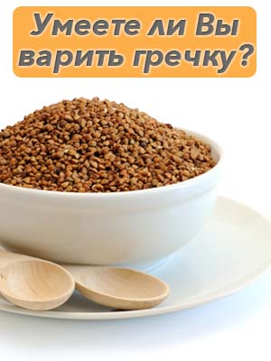 test do you know how to cook buckwheat