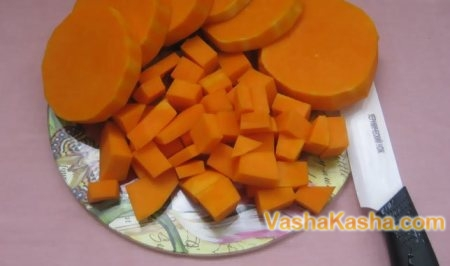 Sliced ​​Pumpkin