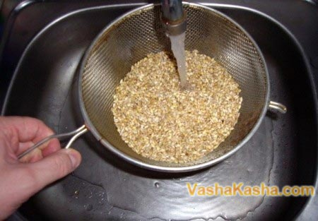 wash the cereal with water