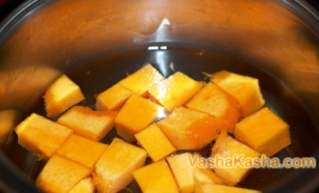 washed pumpkin in the pan