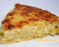 Rice Casserole with Apple Recipe