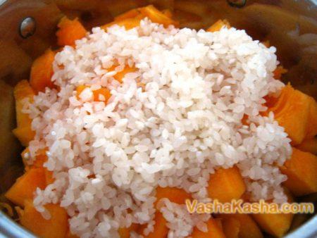 тыква с рисом в кастрюле