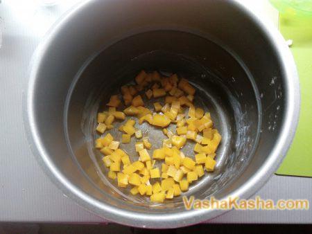 pumpkin in the bowl
