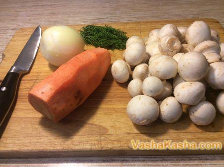 грибы лук морковь зелень