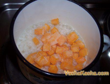 pumpkin in the pan