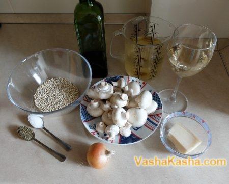 Perlotto with mushrooms