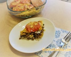 Moussaka with pumpkin and rice