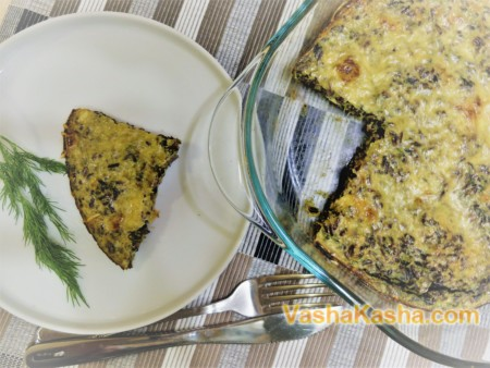 Black Rice and Spinach Casserole