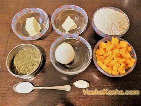 Как приготовить ризотто с тыквой